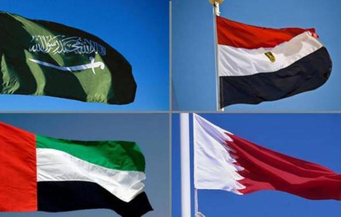مصر السعودية الامارات البحرين