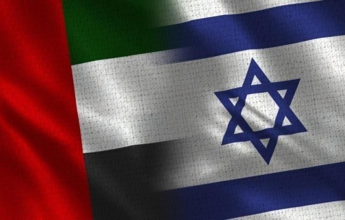 الامارات واسرائيل.