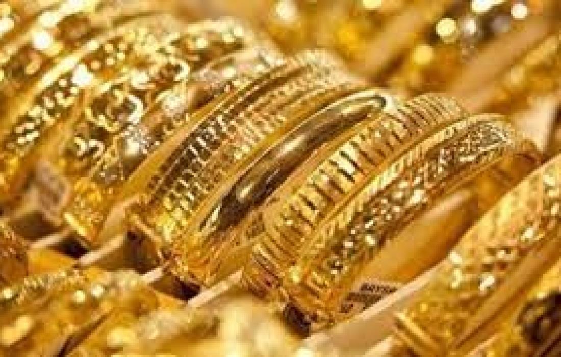 استقرار اسعار الذهب في السعودية.jpg