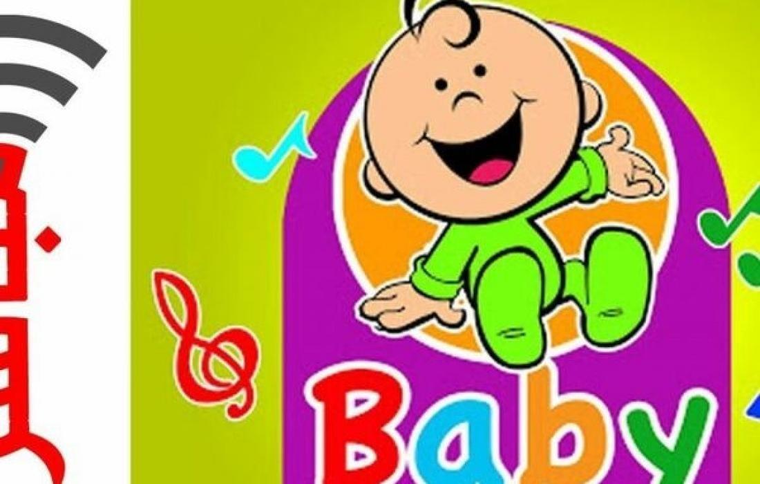 تردد قناة بيبي Toyor Baby الجديد 2021.jpg
