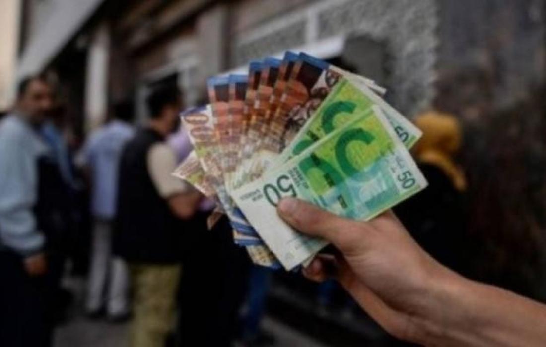 البنك الوطني الإسلامي بغزة يعلن موعد صرف رواتب القطاع العام عن شهر مارس