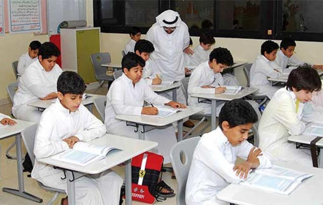 التعليم في السعودية يعلن استمرار التعليم عن بعد