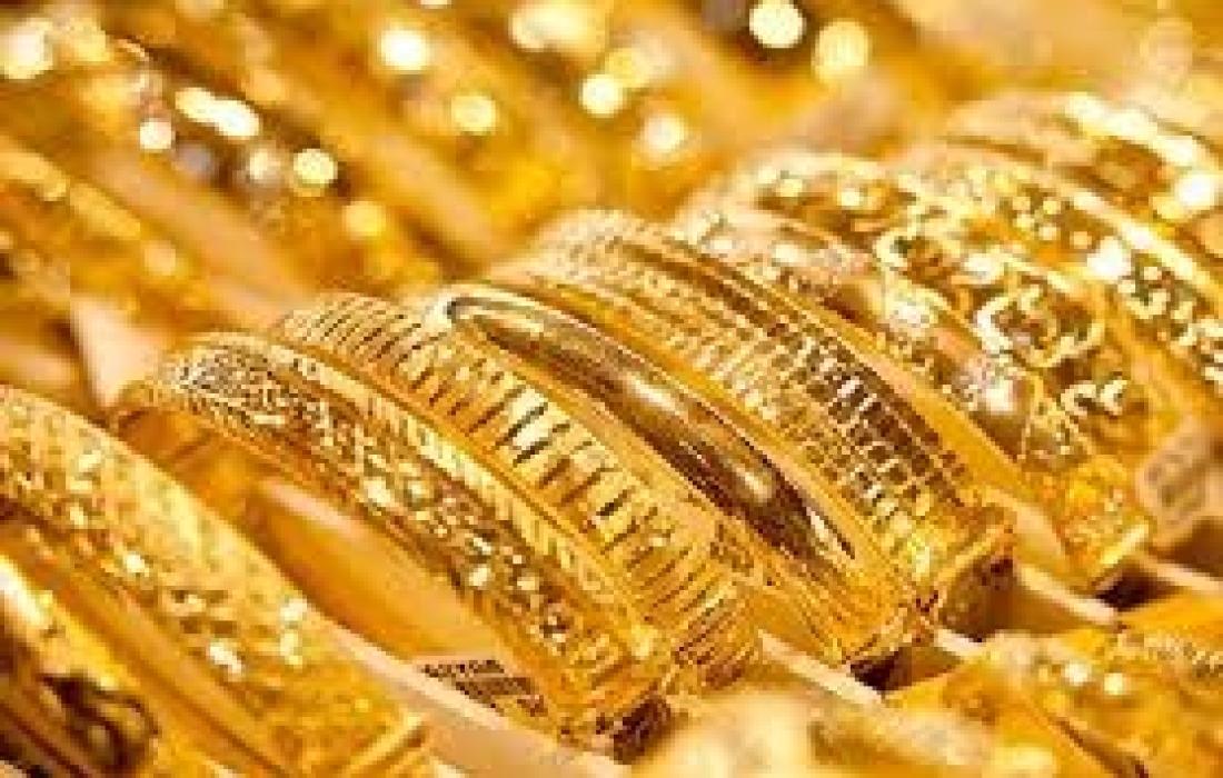 الذهب في السعودية اليوم السبت