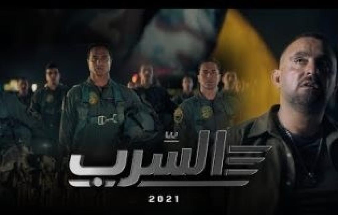 تفاصيل تسريبات فيلم السرب المصري