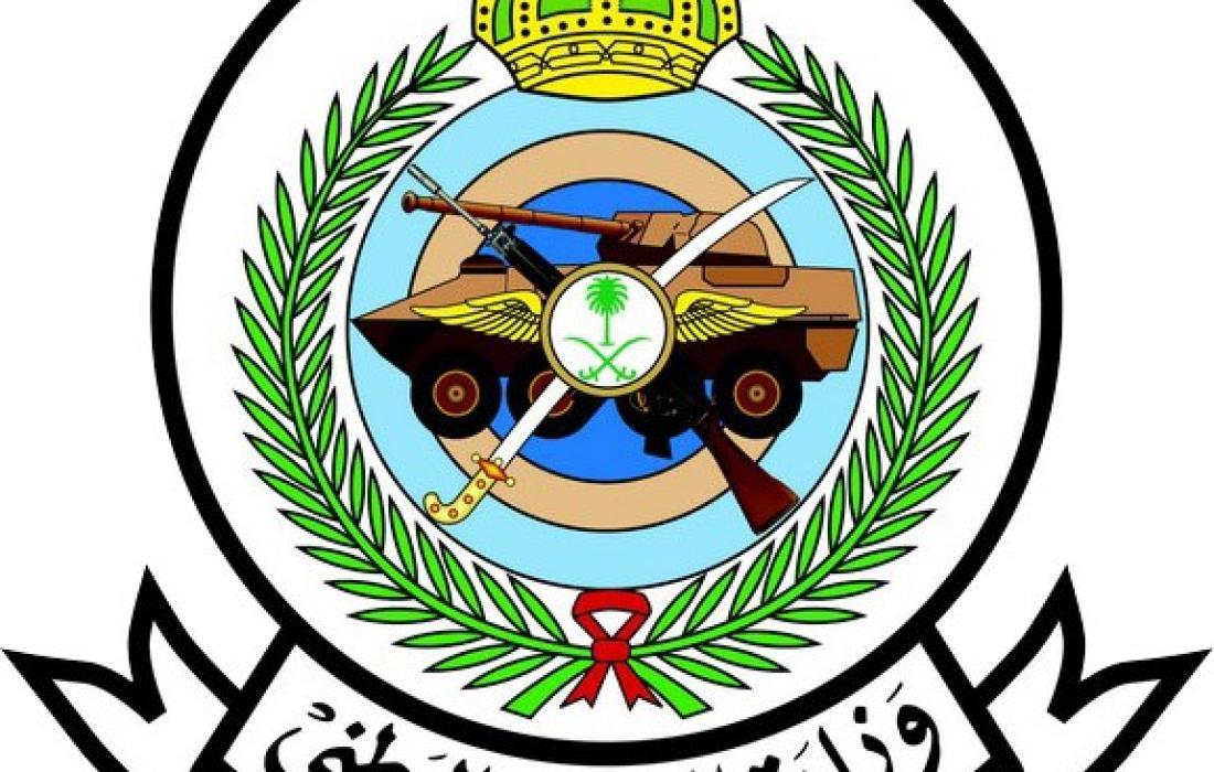 رابط التقديم على وظائف الحرس الوطني التوظيف 1442 شروط الالتحاق