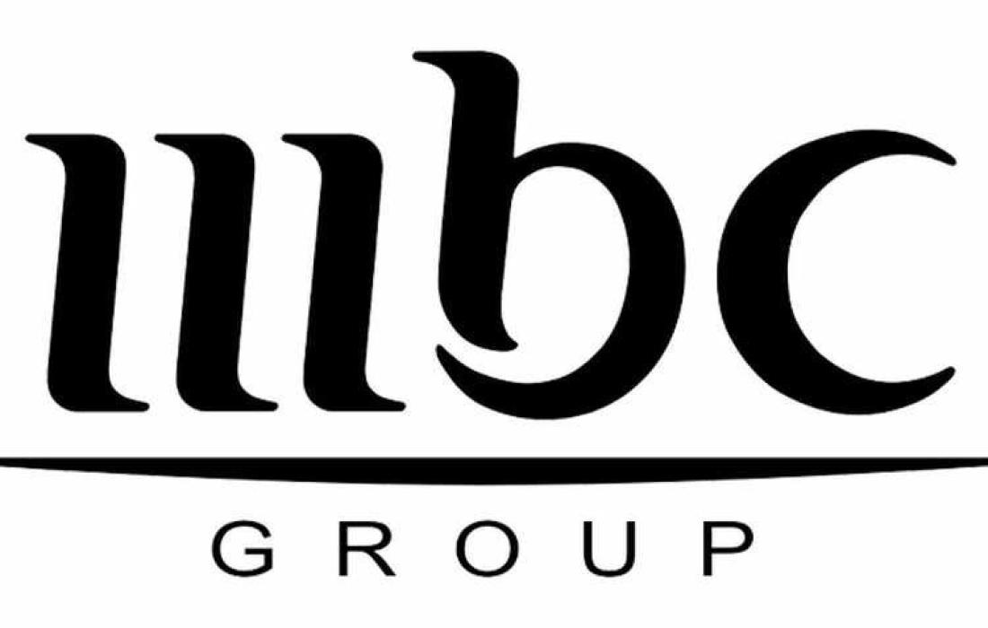 تردد قنوات ام بي سي MBC الجديد 2021