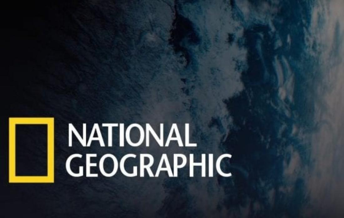 تردد قناة ناشونال جيوغرافيك 2021