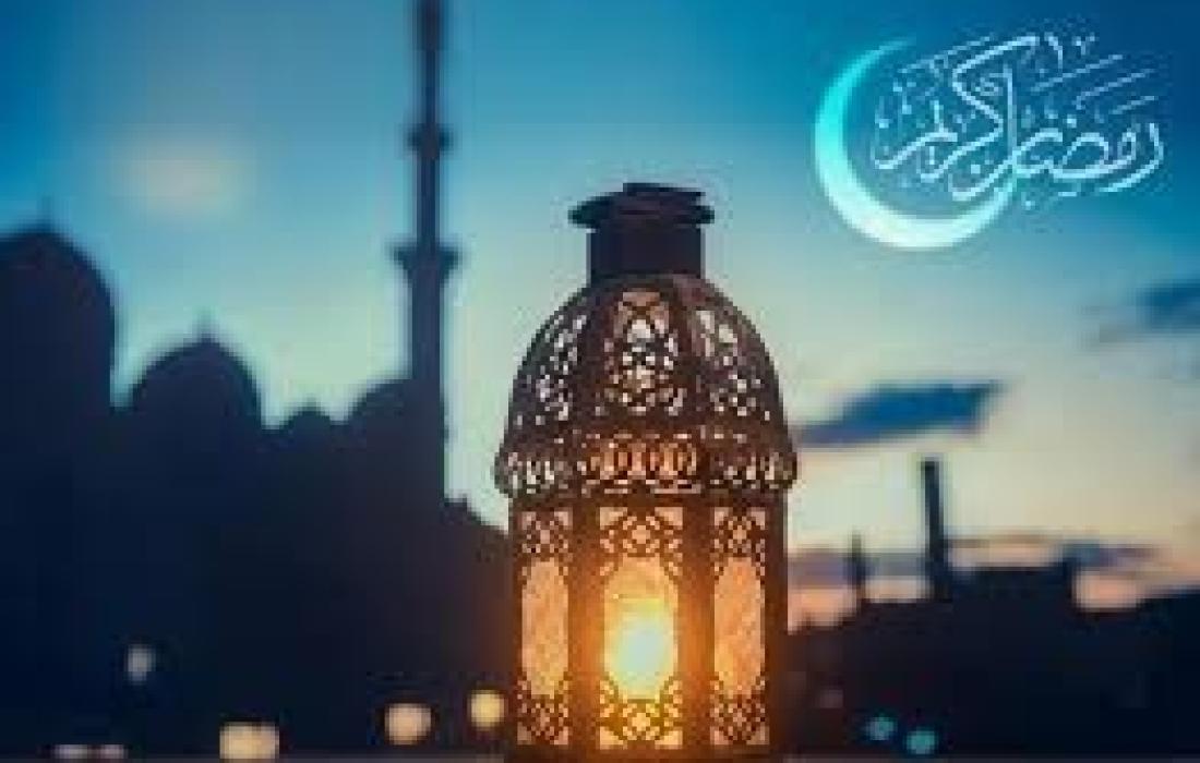 رسميًا الإعلان عن موعد شهر رمضان 2021