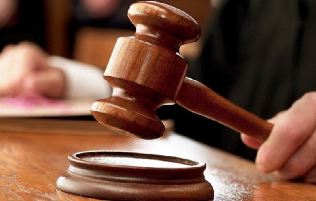 محكمة مصرية.jpg