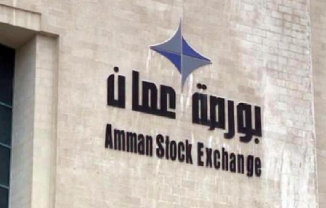 بورصة عمان- بورصة الأردن.jpg
