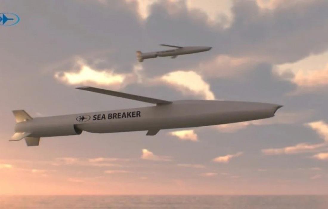صاروخ بحري.jpg