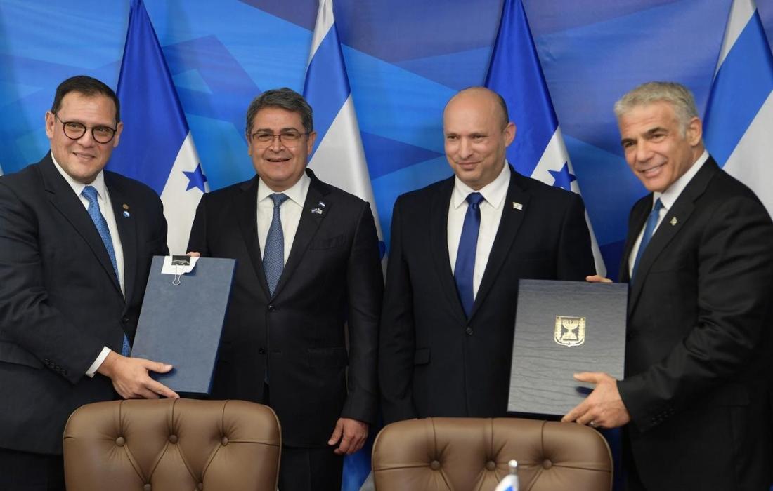 """هندرواس تنقل سفاراتها في القدس المحتلة والخارجية الفلسطينية تصفه بأنه """"انتهاك للقانون الدولي"""""""