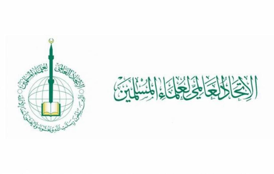 الاتحاد العالمي لعلماء المسلمين يصدر توضيحًا بشأن دعم الشيخ القرضاوي وداغي لمنصور عباس