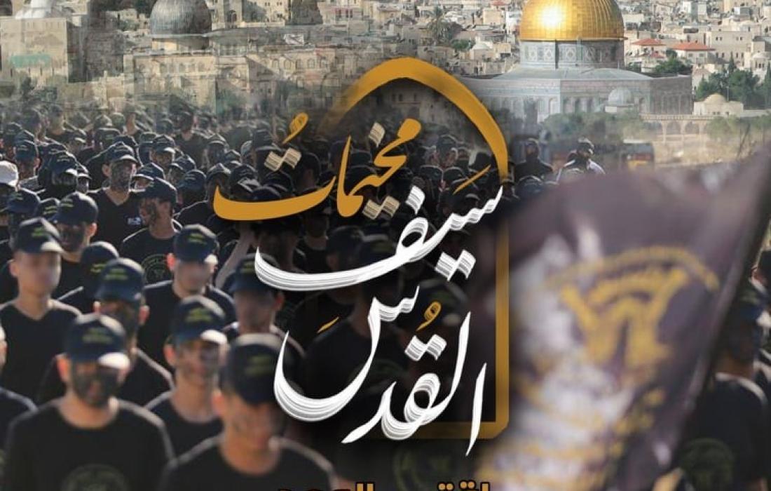 مخيمات سيف القدس.jpg