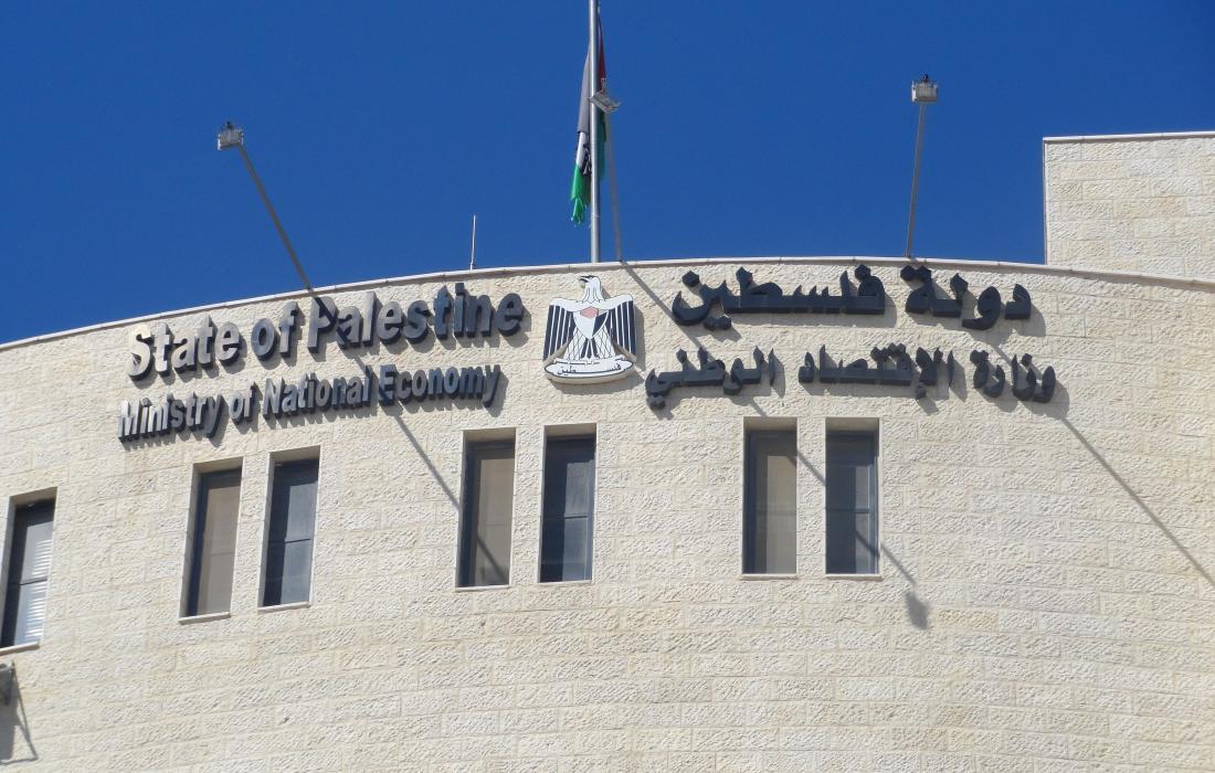 إحالة عشرات التجار بغزة لاحتكارهم الأسعار واستغلال المواطنين