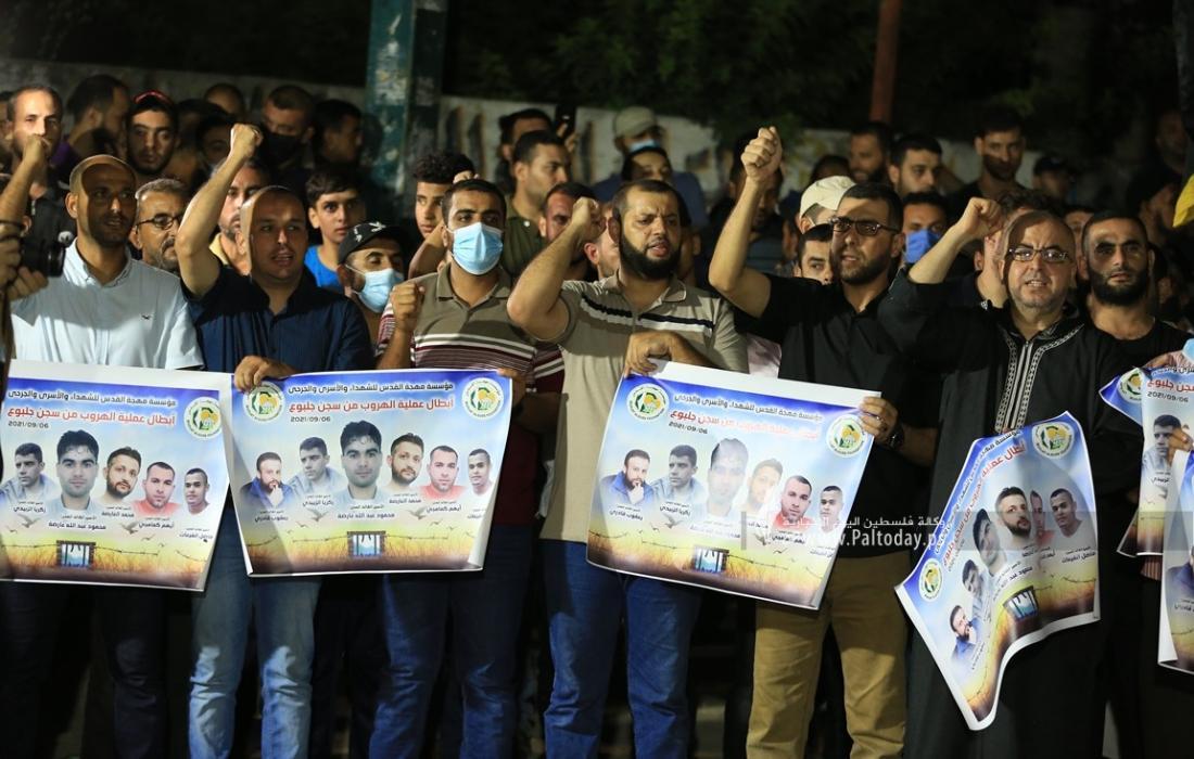 الجهاد الإسلامي تنظم مسيرة حاشدة أمام الصليب الأحمر بغزة تضامنًا مع الاسرى (23).JPG