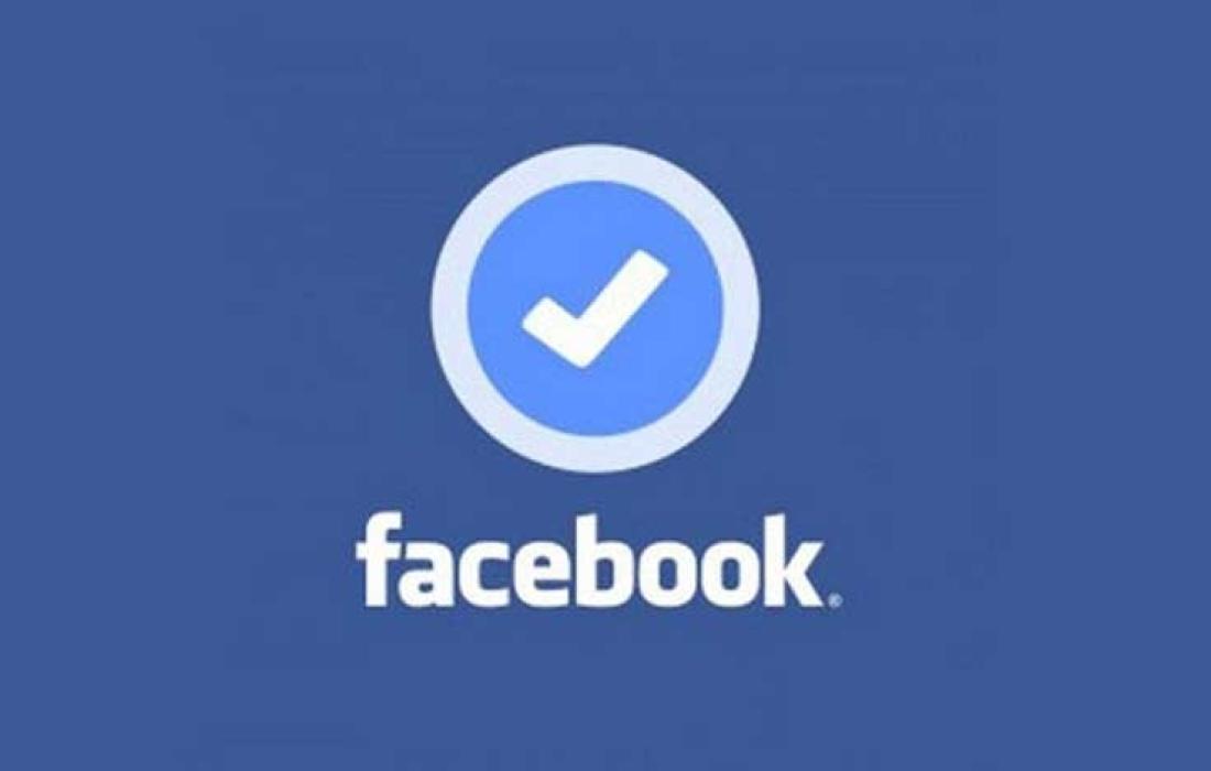 خطوات توثق حسابك على فيسبوك..تعرف عليها