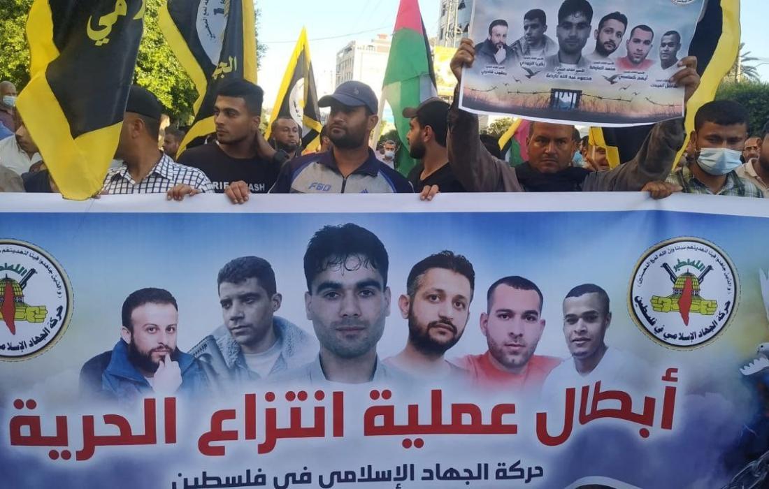 نادي الأسير: أسرى الجهاد الإسلامي يواصلون خطواتهم النضالية ضد إجراءات الإدارة