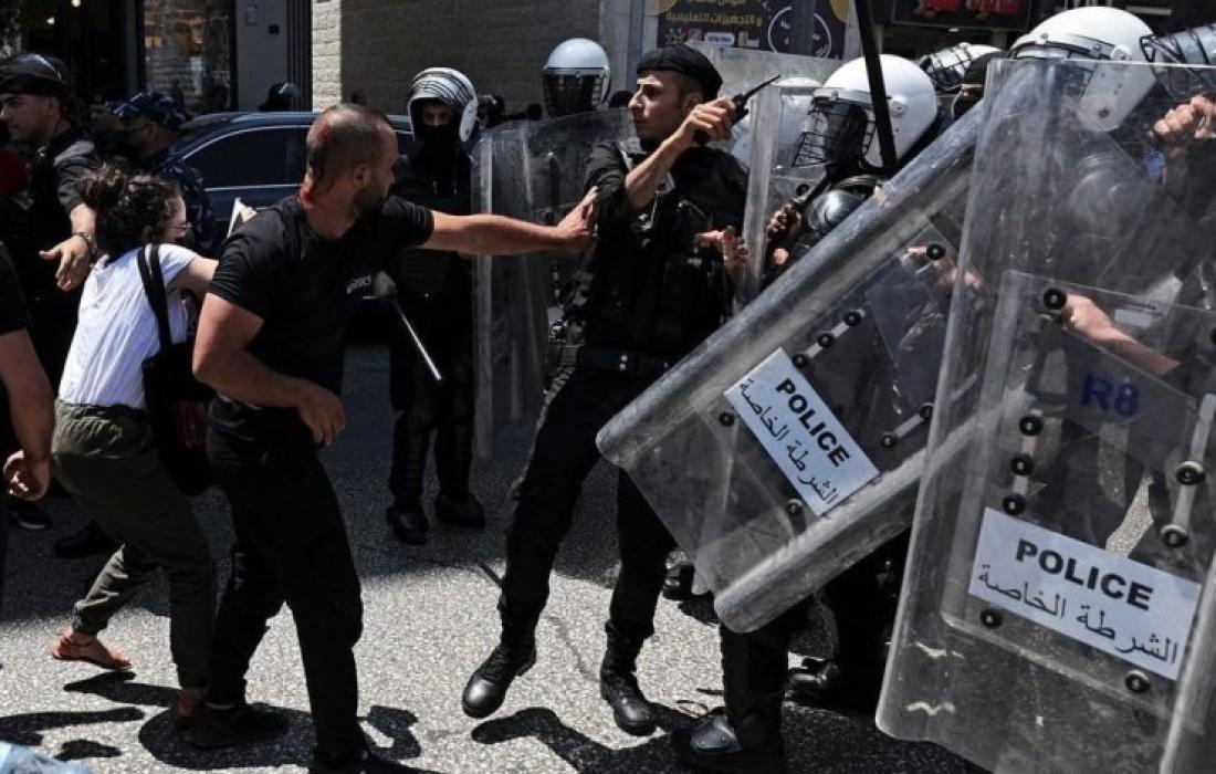 السلطة الفلسطينية.jpg