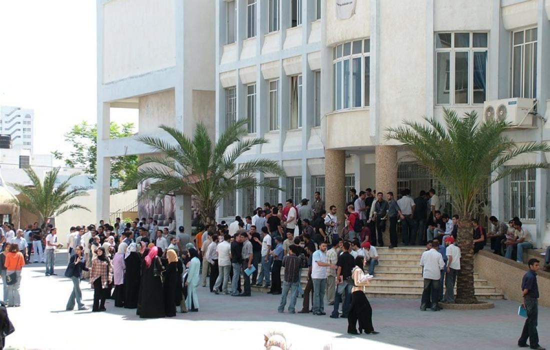الجامعات في غزة
