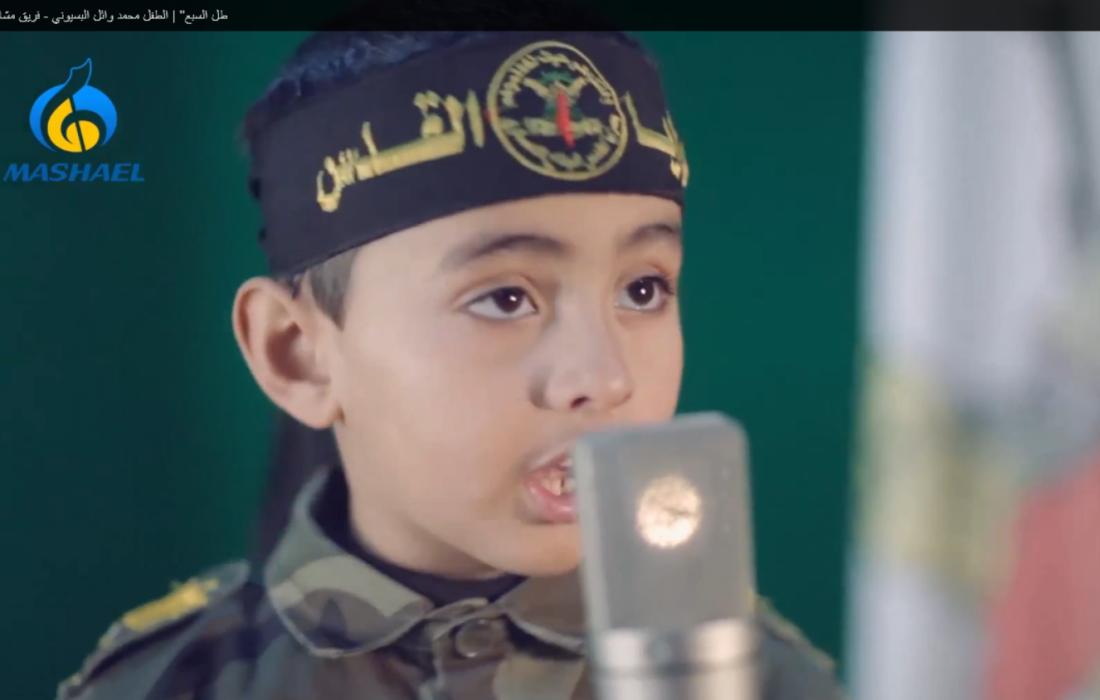 الطفل محمد بسيوني