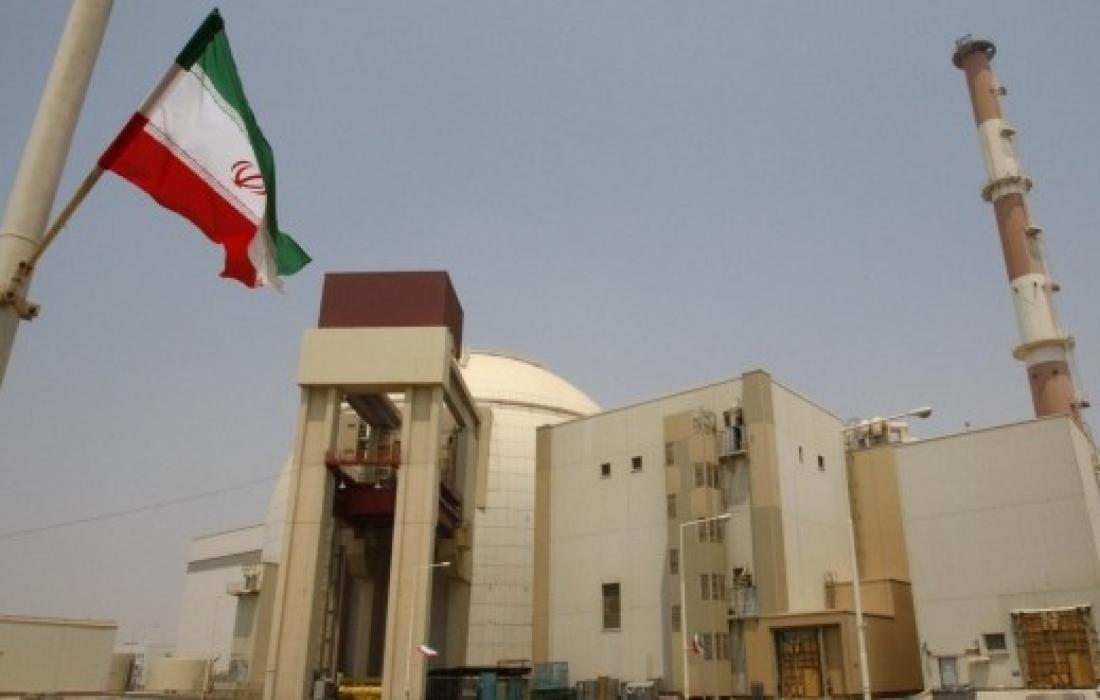 منشأة نووية في ايران
