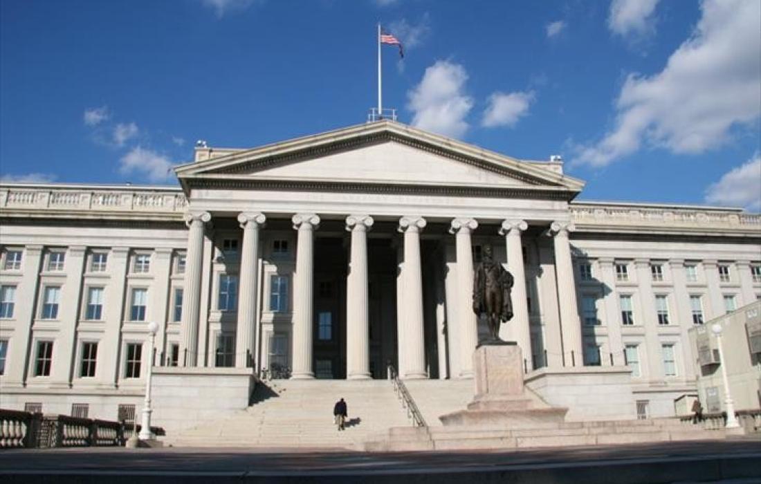مقر وزارة الخزانة الامريكية