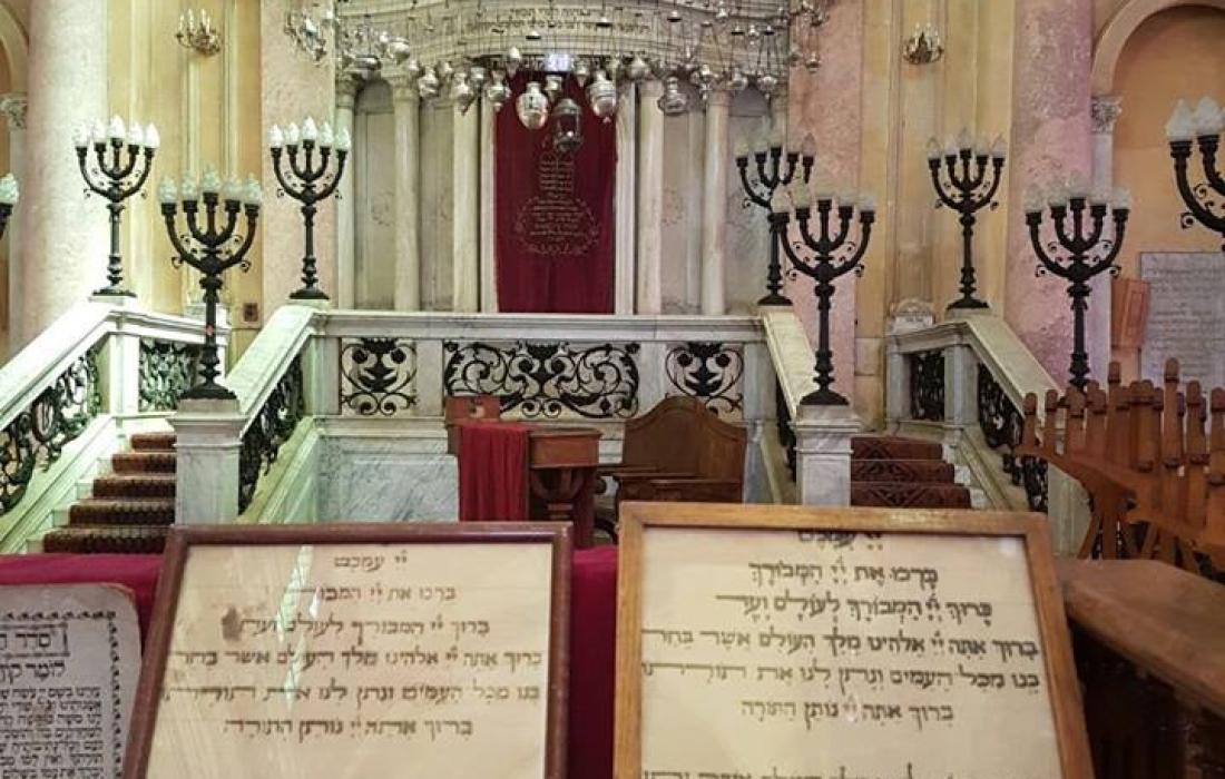 معبد يهودي