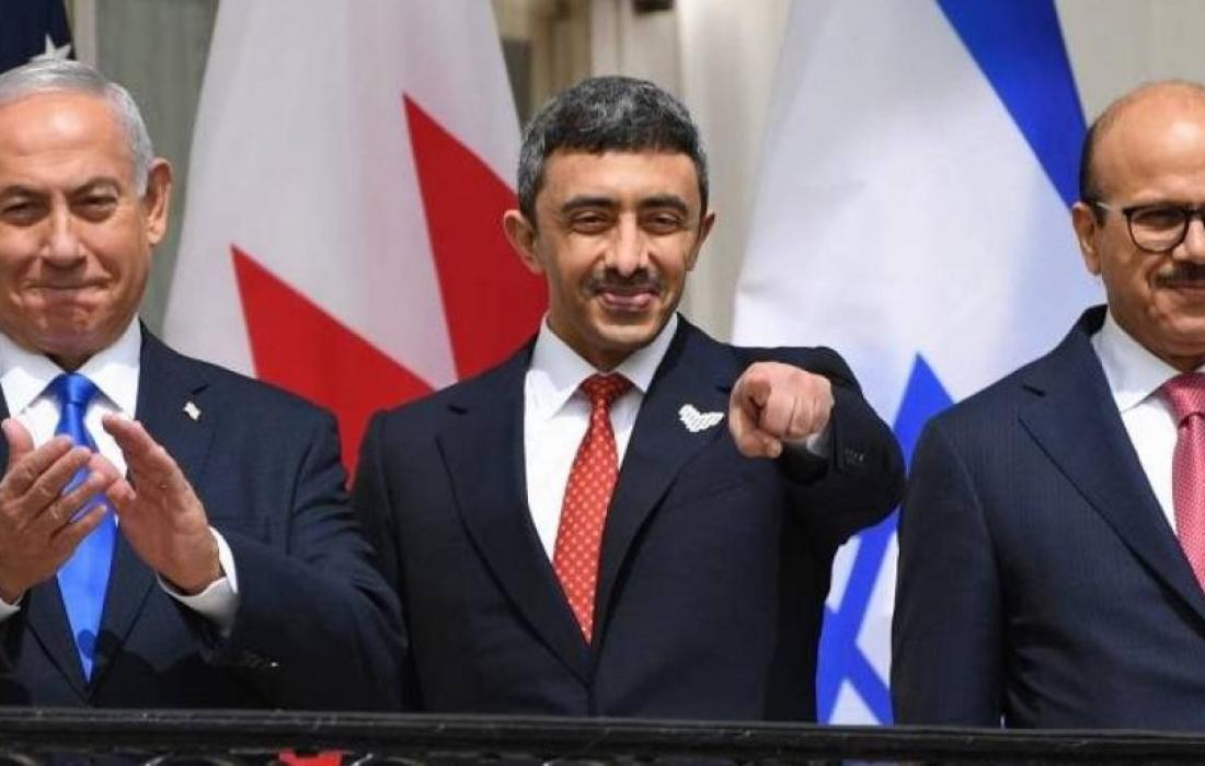 اتفاق الامارات البحرين