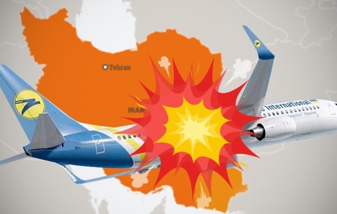 طائرة الركاب الاوكرانية