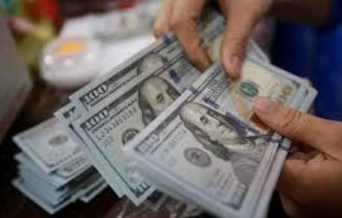 أموال ضرائب السلطة