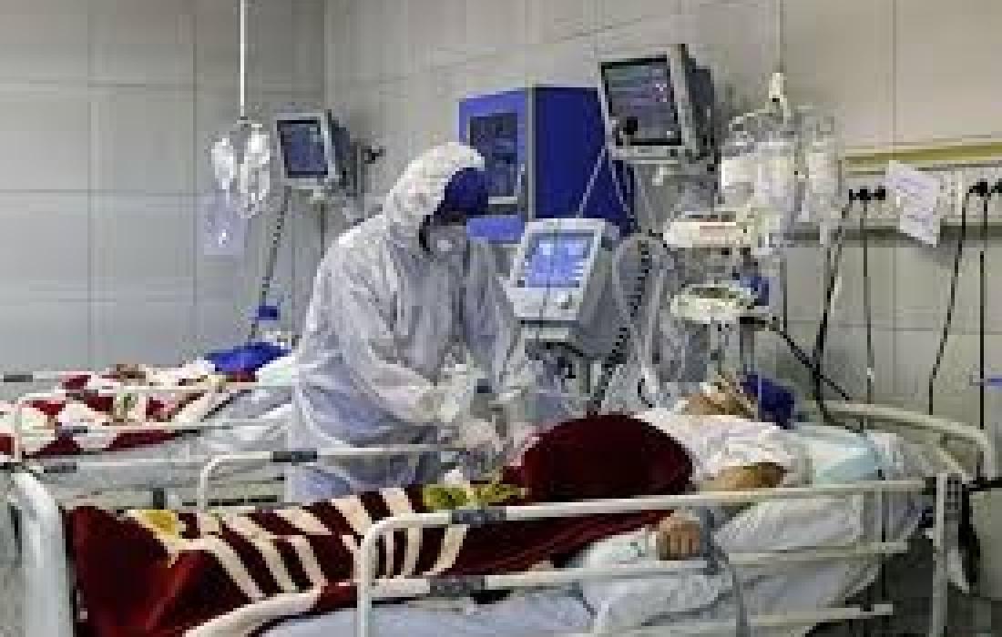 الصحة الايرانية