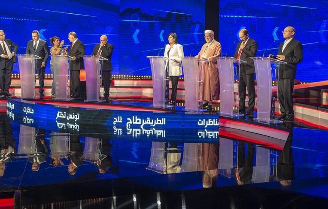 مناظرات لمرشحي الرئاسة التونسية