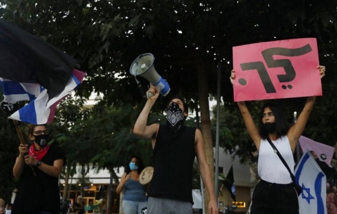 تظاهرة تطالب نتنياهو بالرحيل