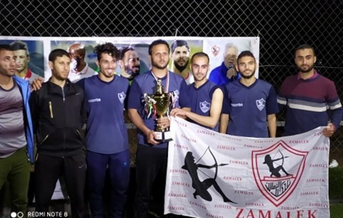 """فريق عشاق الزمالك بغزة يتوج بطلاً لبطولة """"المحبة"""" الرمضّانية"""