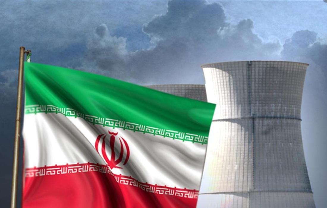 نووي ايران