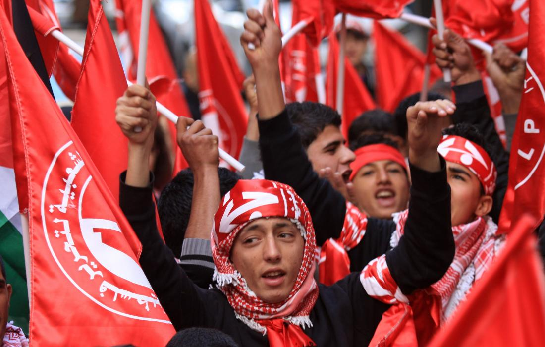 الجبهة الشعبية لتحرير فلسطين