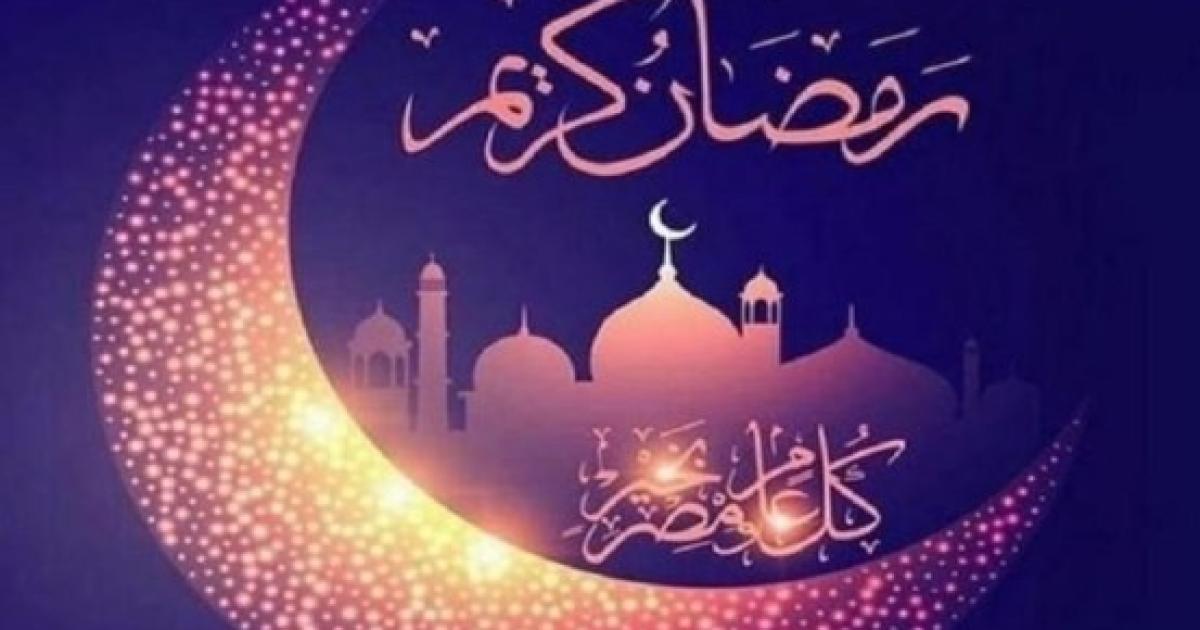 اجمل اناشيد و اغاني استقبال شهر رمضان المبارك 2021 فلسطين اليوم