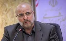 رئيس البرلمان الايراني.jpg