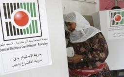 حزب التحرير يعقب على مرسوم عباس بشان الانتخابات الفلسطينية