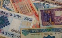 سعر صرف الدولار مقابل الليرة اللبنانية اليوم السبت 6 مارس 2021