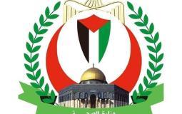 صحة غزة تدشن حجر الأساس لبناء مستشفى بن جاسم في رفح.jpg