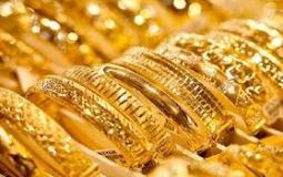 تراجع سعر الذهب في السعودية