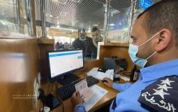 داخلية غزة تعلن عن كشف أسماء المسافرين عبر معبر رفح غدًا الاثنين