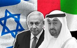 الإمارات-إسرائيل.png