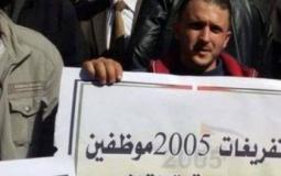 أبو كرش: مستمرون بالاعتصام حتى صدور مرسوم بالاعتراف بحقوقنا كموظفين رسميين
