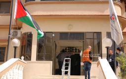 مقر لجنة الانتخابات