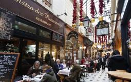شبهات فساد لوزراء فرنسيين والسبب مطاعم سرية