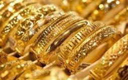 الذهب - سعر الذهب.jpg