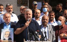 خيمة اعتصام ومؤتمر صحفي لحركة الجهاد الإسلامي  (30).JPG
